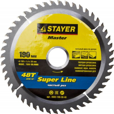 Диск пильный STAYER MASTER SUPER-Line по дереву, 190х30мм, 48Т
