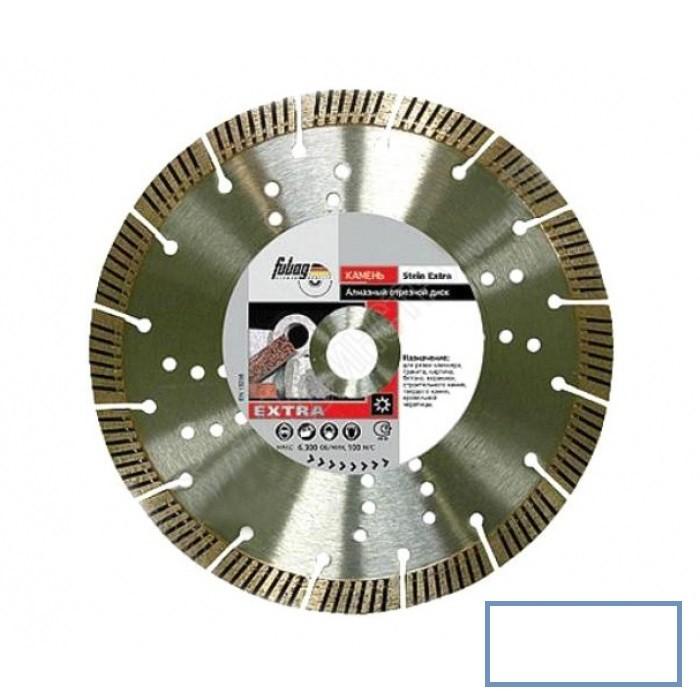 Купить диск на 230 по бетону миксер бетона в москве